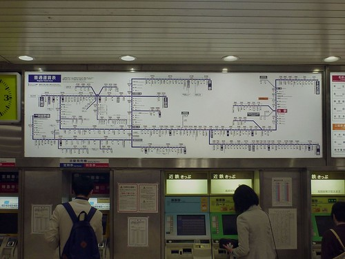 Kintetsu-Yokkaichi Station | by Kzaral