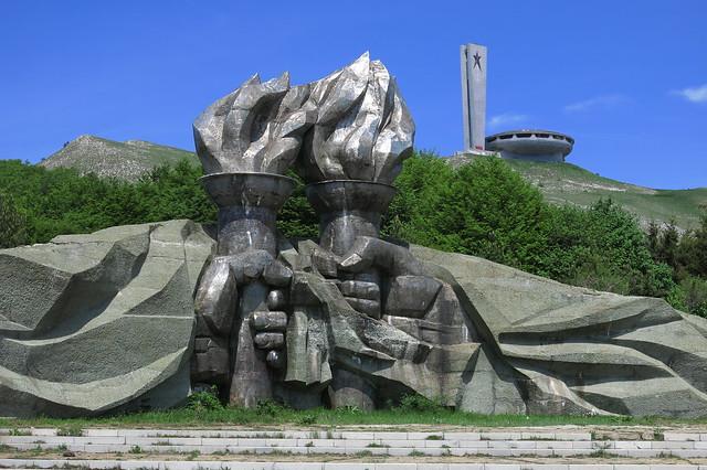 Buzludzha Peak - Monument of the Bulgarian Communist Party