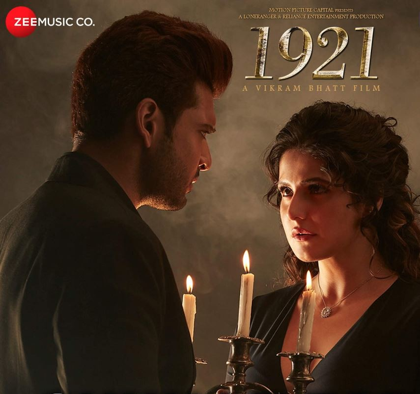 1921 Movie Songs | 1921 Movie Songs pksongsmp3 info/songs-pk