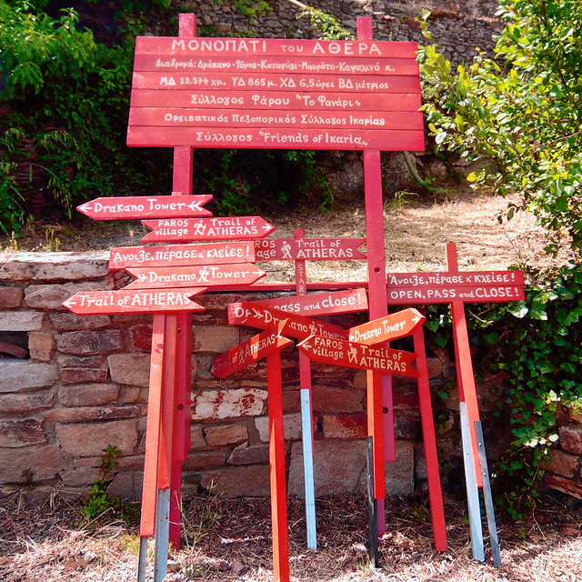 Full set of blinding bright hiking signs