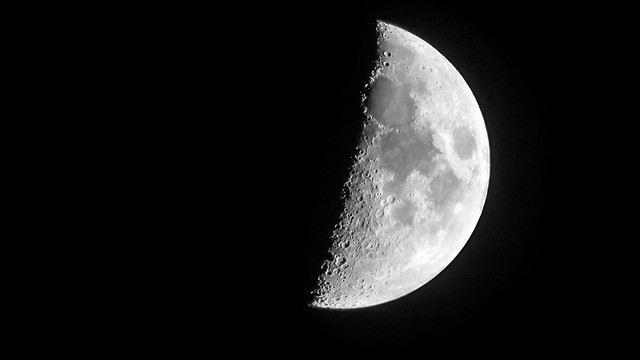 First quarter of the moon