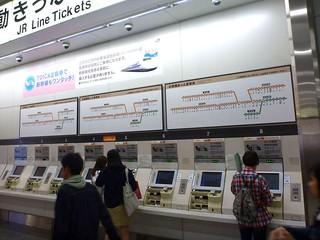 JR Shizuoka Station | by Kzaral