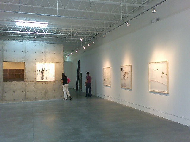 Page Bond Gallery