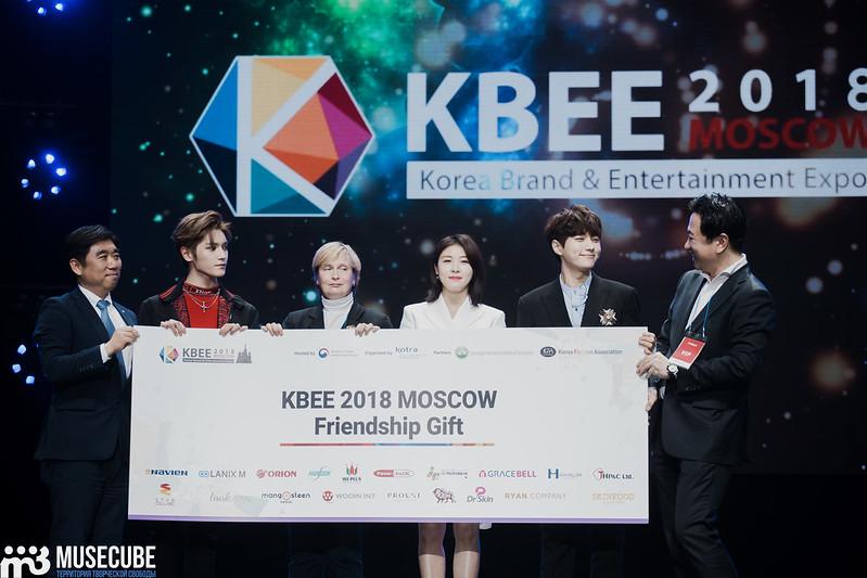 kbee_2018_024