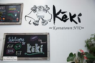 Keki modern cakes u great asian style desserts nyc the