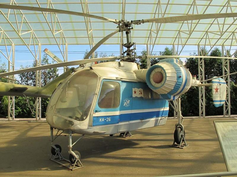 Helikopterid Ka-26 1