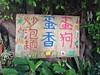 小徑10號民宿(小徑童玩屋)小徑美食