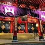 night at Sensoji temple, Asakusa, Tokyo It is calm place at the moment. #temple #asakusa #tokyo #tokyonighrstreetsnap #sensoji #浅草 #浅草寺 #しんばし #山山 #卍 #金龍山 #志ん橋