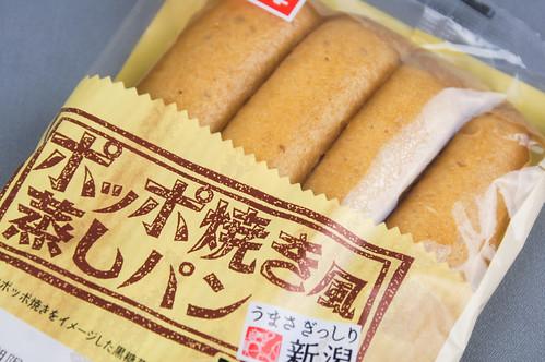 ポッポ焼き風蒸しパン | by icoro.photos