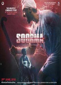 Soorma-2018-Full-Movie-Free-Download-HD-Cam