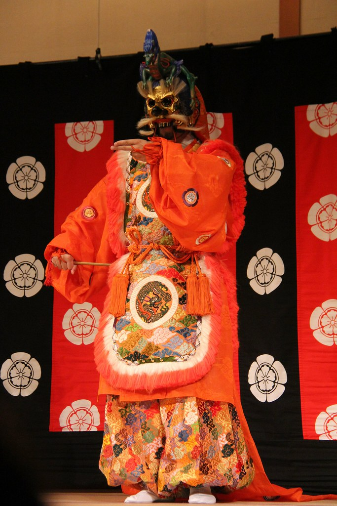 Culture show Gion, Kyoto, Japan