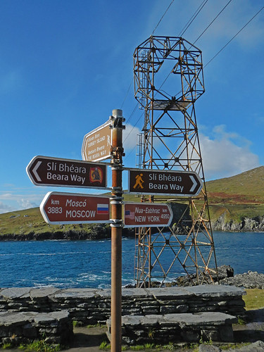 Directional signs about the cable car to an island on our Beara Peninsula drive in Ireland