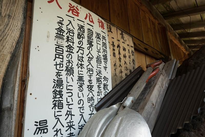 20180701_田代山~帝釈山_0512.jpg