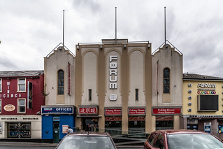 PEKING HOUSE CHINESE RESTAURANT [AT THE FORUM IN WATERFORD CITY]-142532