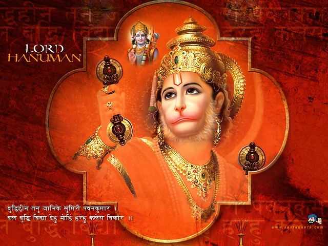108 Powerful Name Mantras of Lord Hanuman