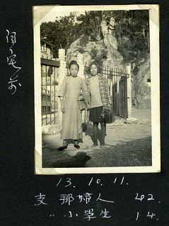 Dated 1913, from a Japanese Photo Album