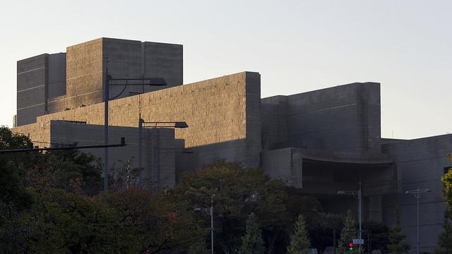 Supreme Court building, Hayabusachō, Chiyoda, Tōkyō, Japan