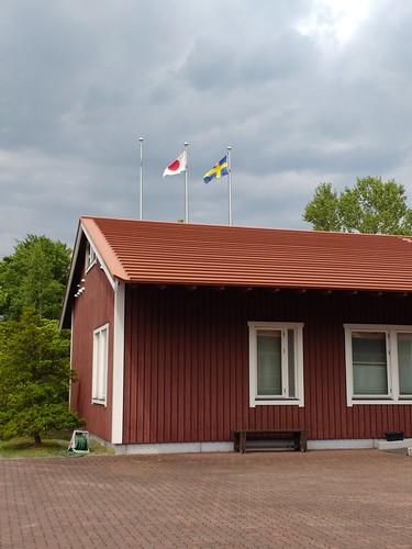 Futomi - Sweden Hills | by Tartanna