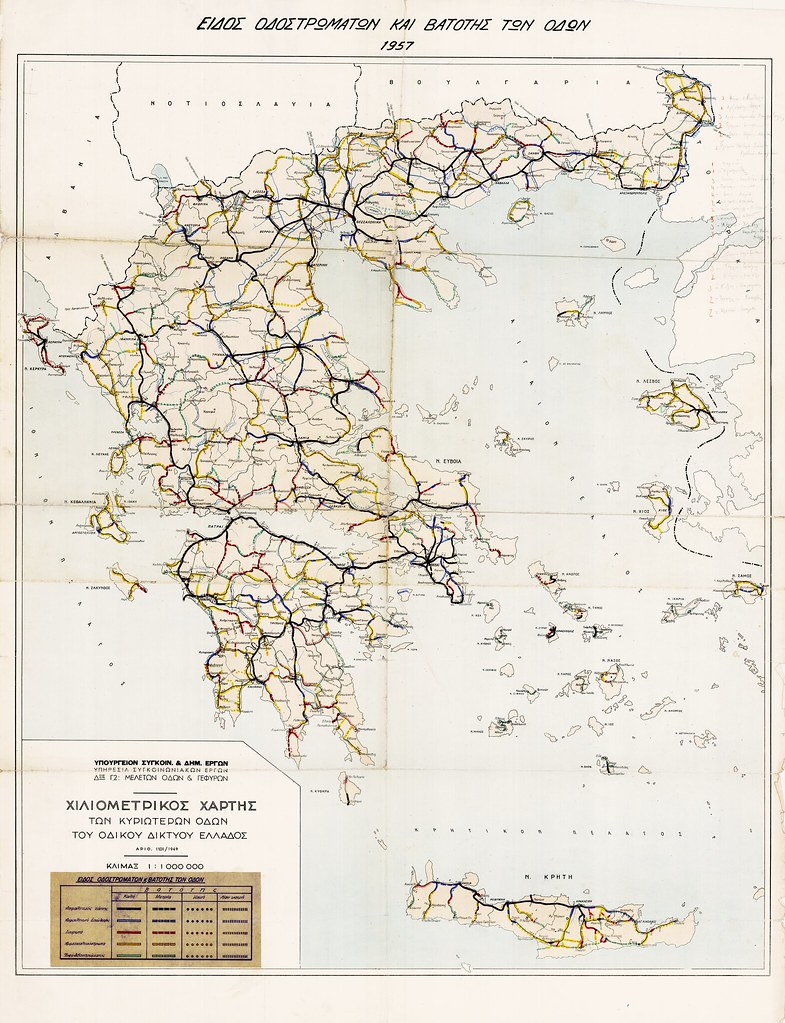 Greece 1957 Map Of Principal Roads And Their Conditions Flickr