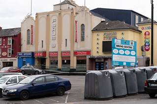 PEKING HOUSE CHINESE RESTAURANT [AT THE FORUM IN WATERFORD CITY]-142530