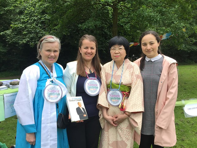 Netherlands-2018-06-17-Interfaith Unity Celebrated at Amsterdam Park