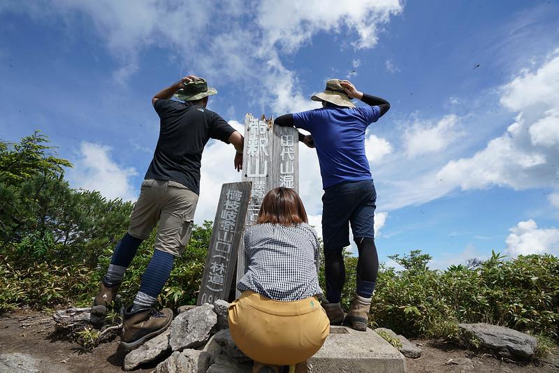 帝釈山 頂上 集合写真