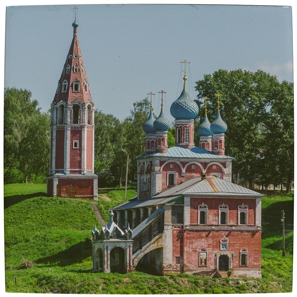 Somewhere along the Volga