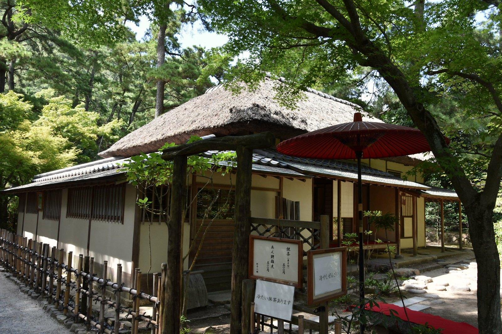 Takamatsu, Ritsurin-kôen - salon de thé
