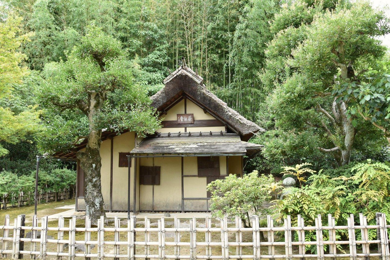 Jardins de Kôraku-en
