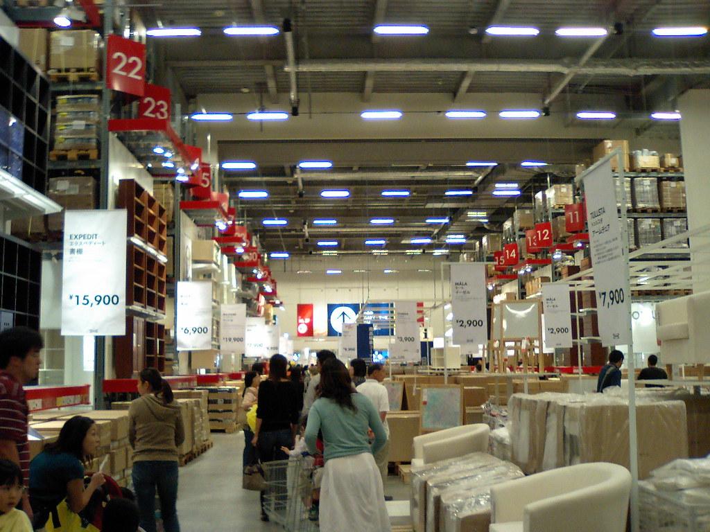 ikea 港北 店