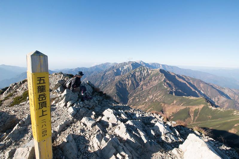 五竜岳の山頂