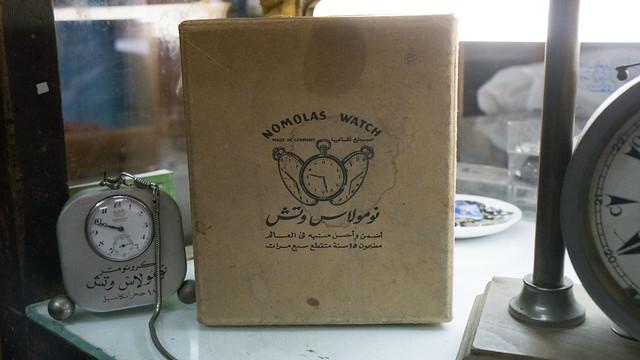 Nomolas watch package at S.Hinhayat Clock shop