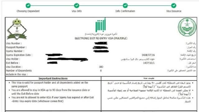 004 Kafala (Sponsorship) System in Saudi Arabia 03