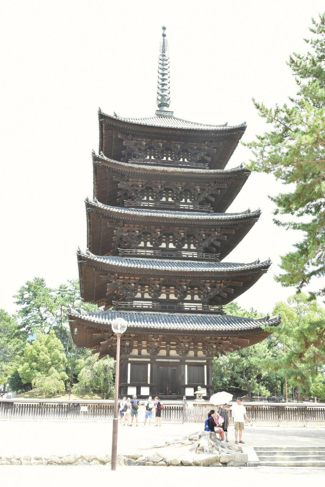 Nara - pagode à 5 étages, Temple de Kofuku-ji