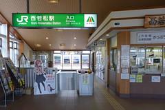 当駅の改札口と出札窓口
