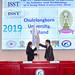 20180809-11_正修科技大學ISST2018國際研討會