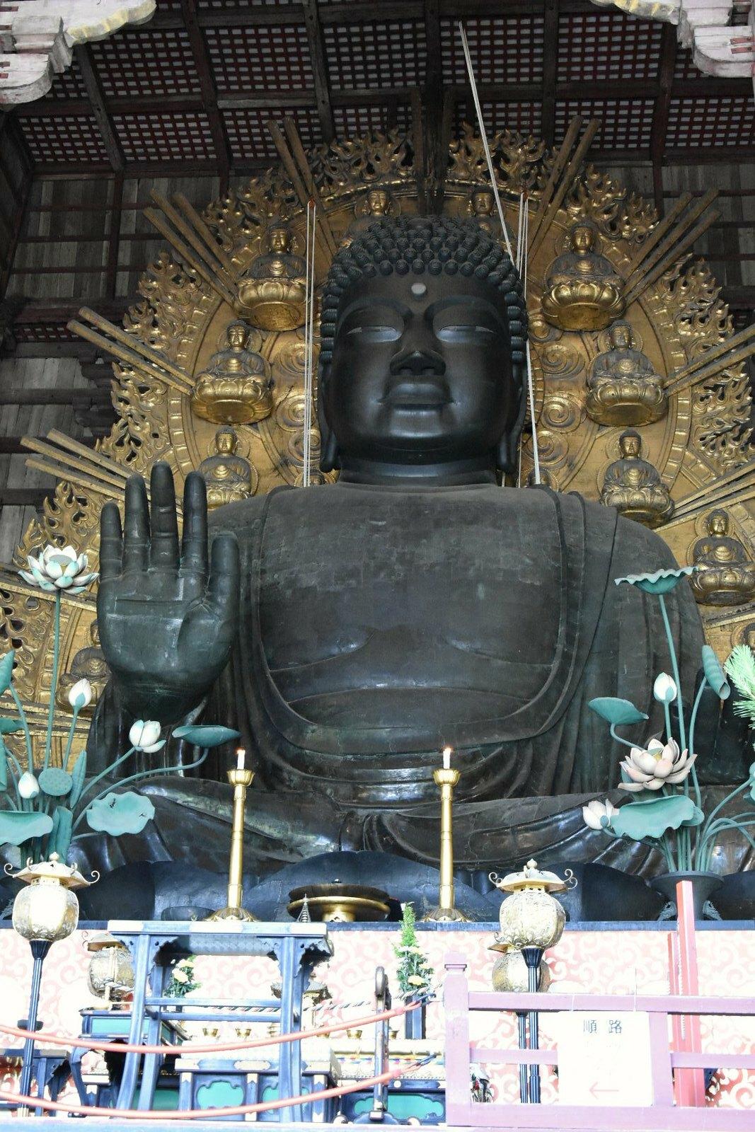 Nara - Todai-ji - Le Daibutsu