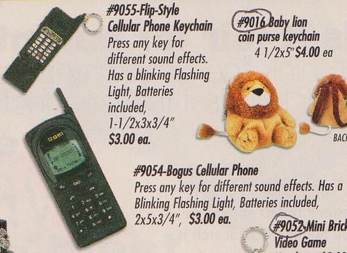 toyphones