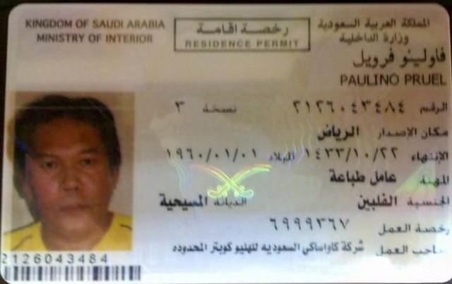 004 Kafala (Sponsorship) System in Saudi Arabia 02