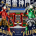 Raijin&Fujin&Thunder Gate by LEGO 7