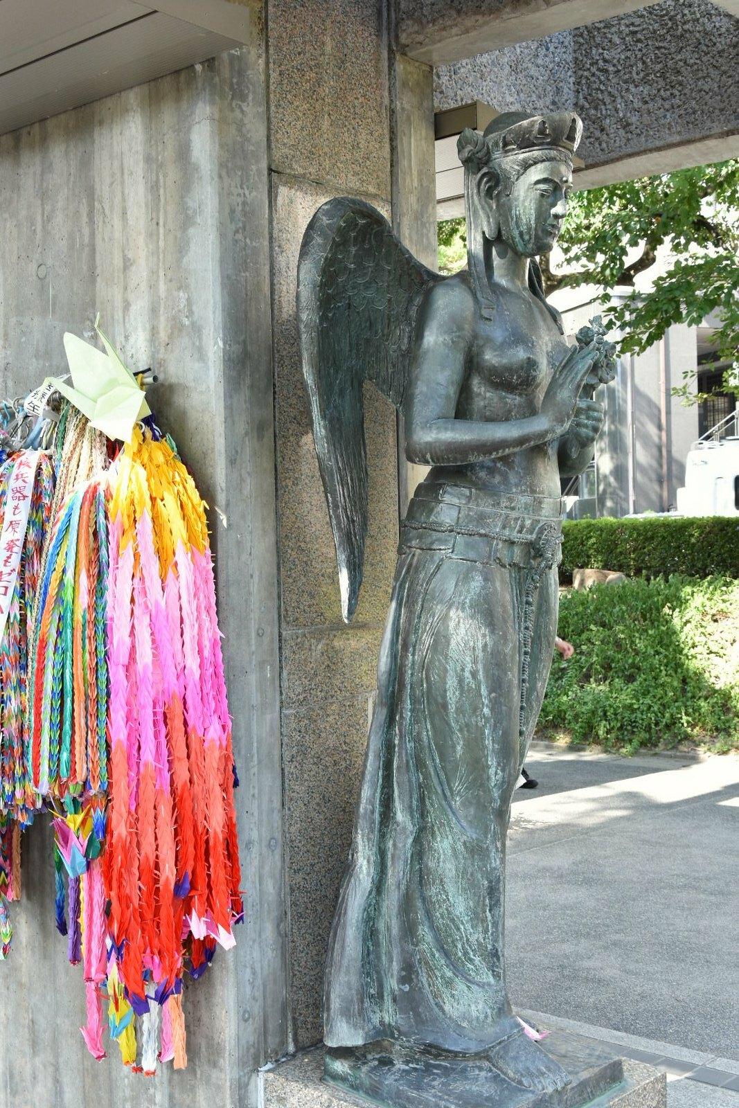 Hiroshima - mémorial aux étudiants mobilisés