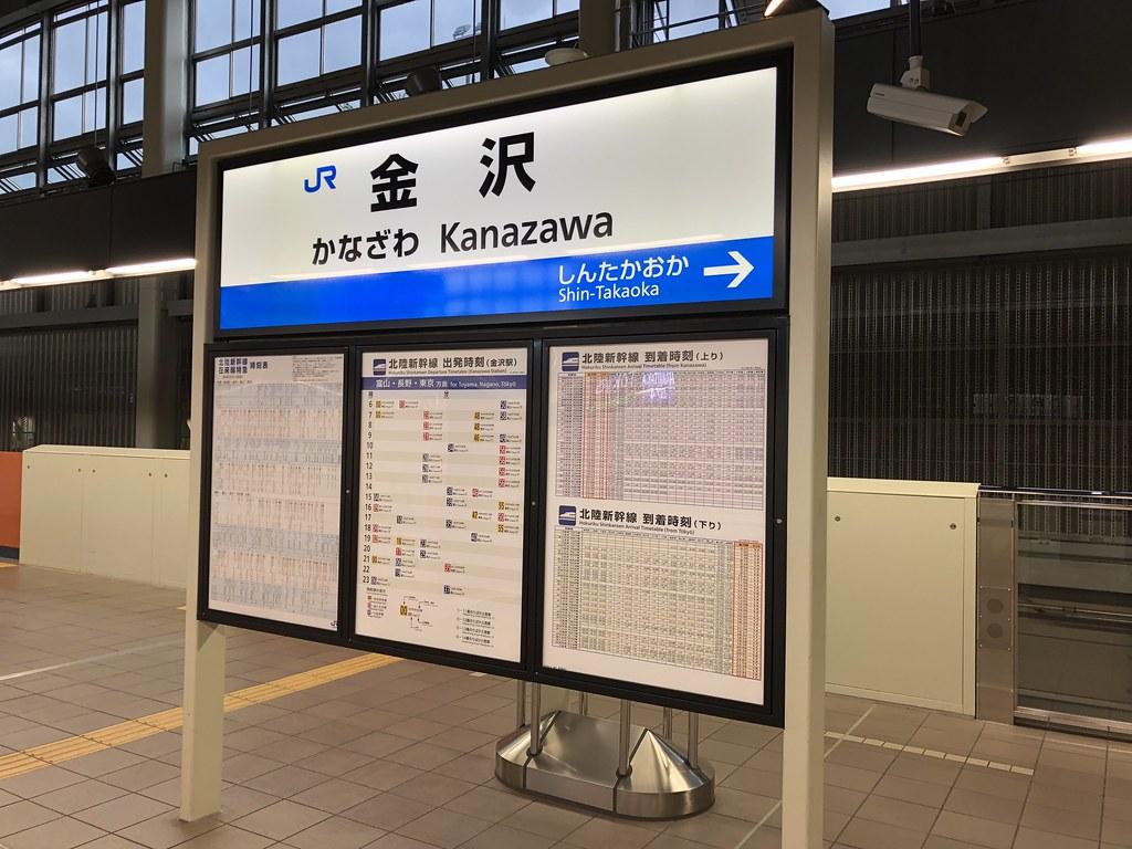 北陸新幹線_6