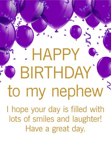 Quotes about Birthday : Purple Birthday Balloon Card for N ...