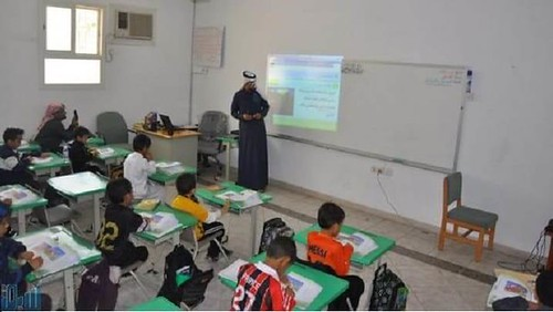 3340 A Saudi Teacher reports to School the next day after his wedding night | by Life in Saudi Arabia