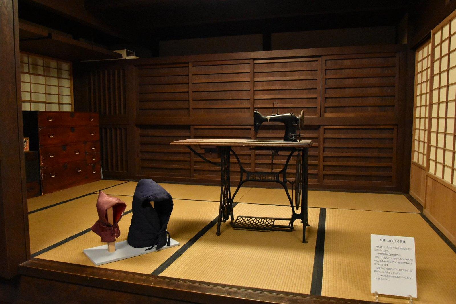 Musée préfectoral d'Okayama - reconstitution de l'intérieur d'une maison de la fin des années 40