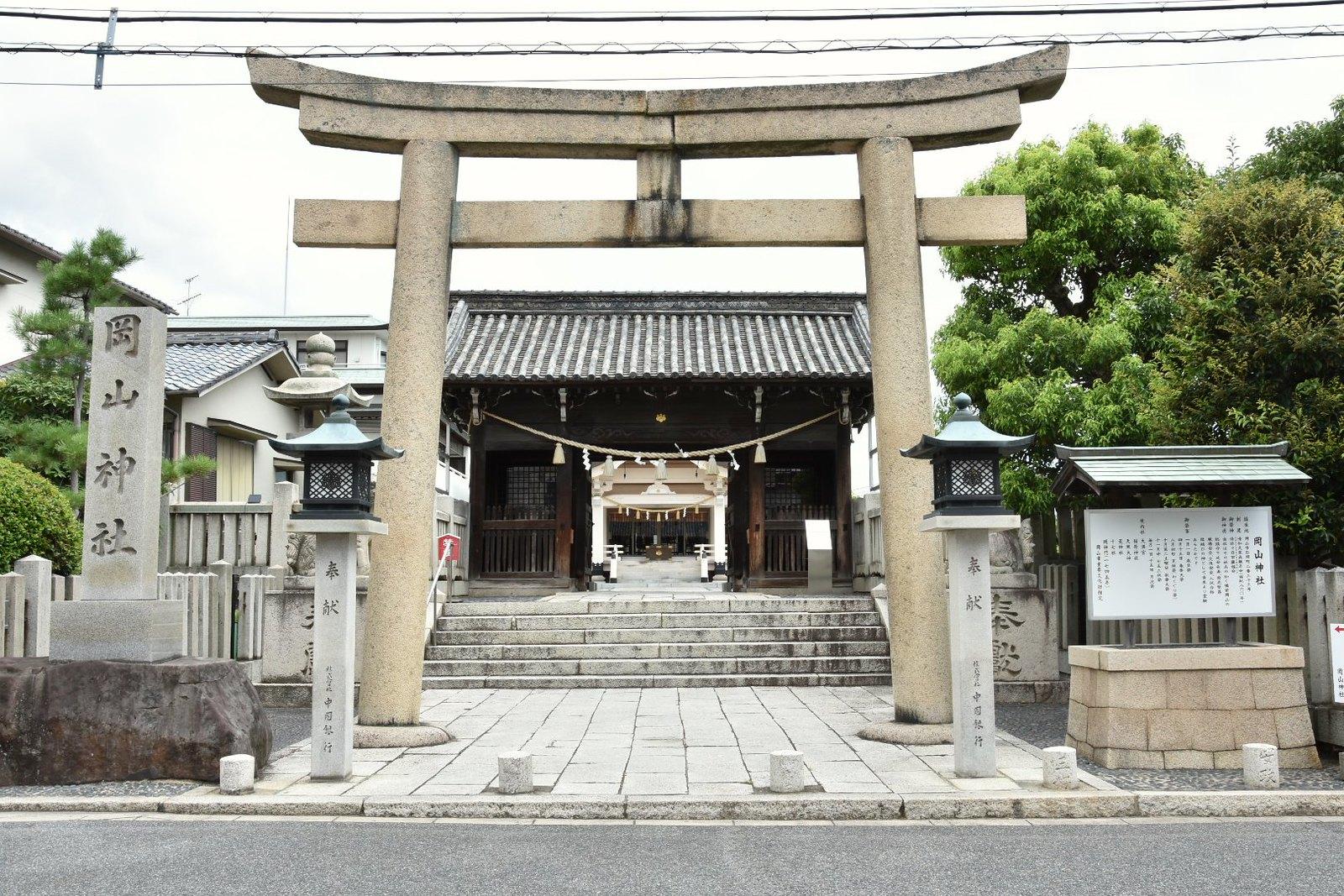 Sanctuaire d'Okayama