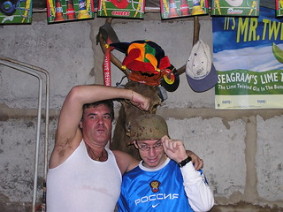 "Another ""No Comment"""