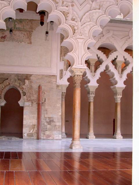 Palacio de la Afajeria