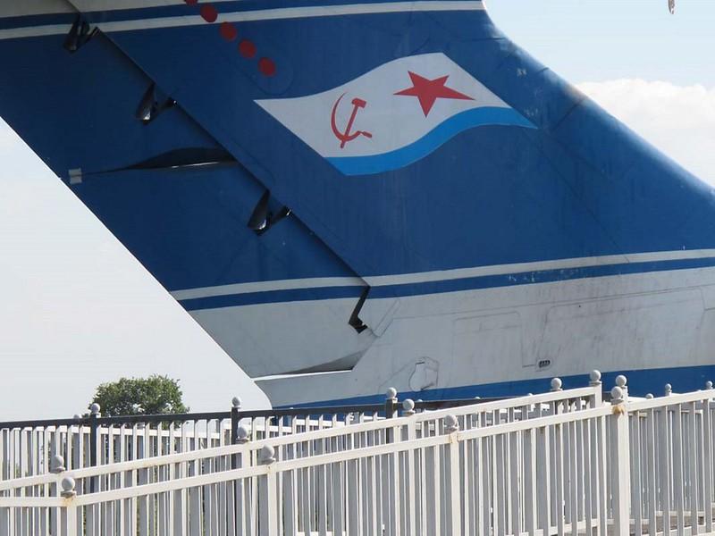 A-90 Orlenok Ekranoplan 7