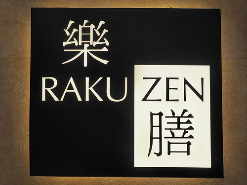 The logo of Rakuzen Japanese Restaurant | by huislaw